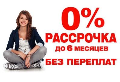 Рассрочка 0% на окна, балконы, жалюзи в Харькове