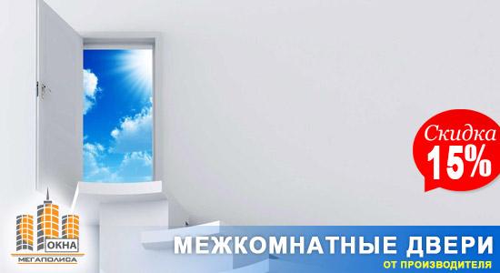 Межкомнатные двери, пластиковые двери Харьков