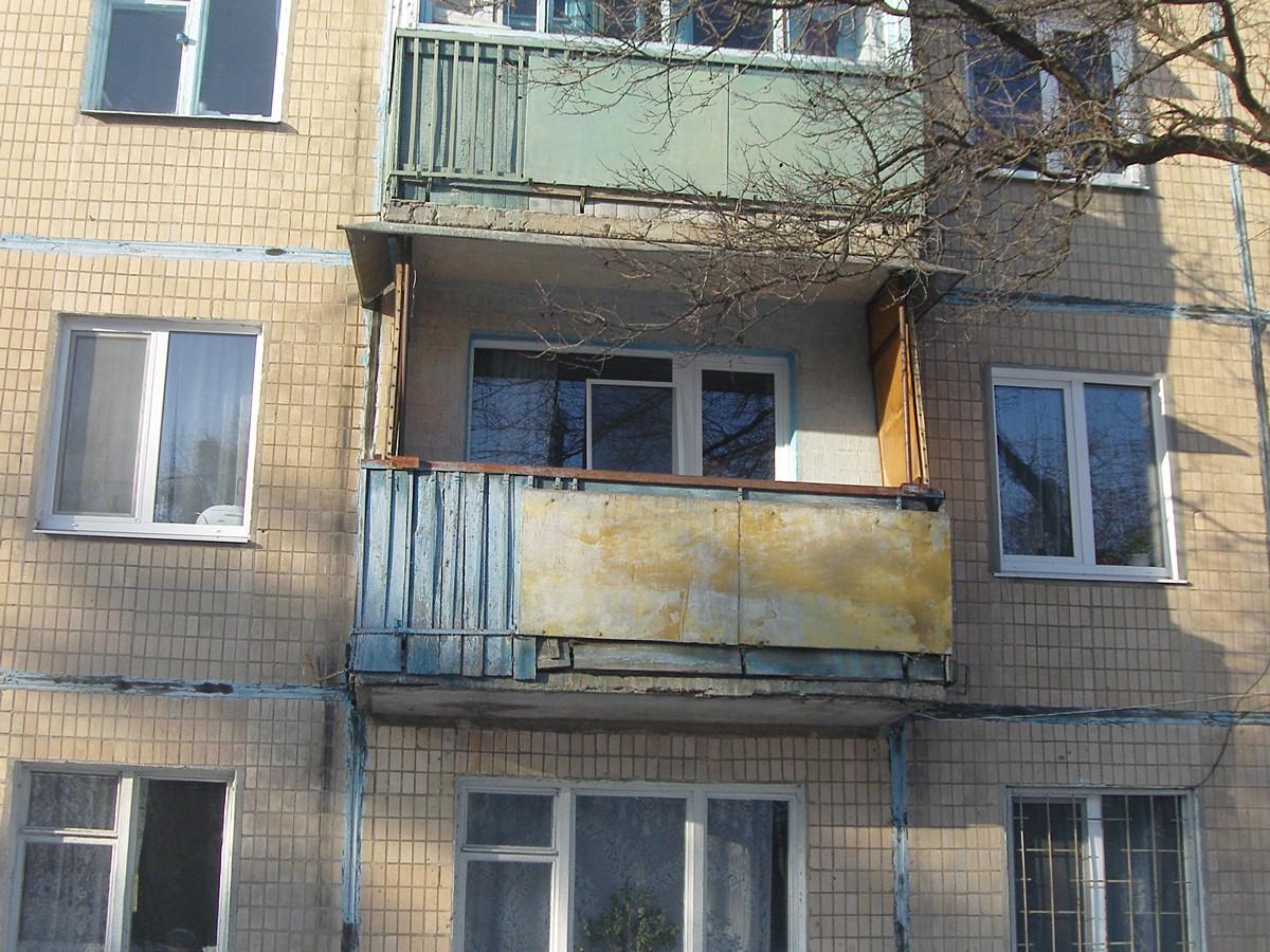 Балкон остекление в Харькове (до начала работы)