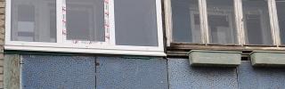 Остекление балкона ПВХ окнами (после)