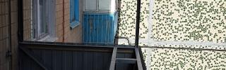 Реконструкция балкона (после)