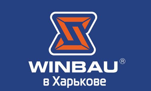Winbau Винбау Харьков