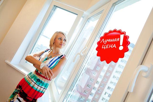 Низкие цены окна Харьков