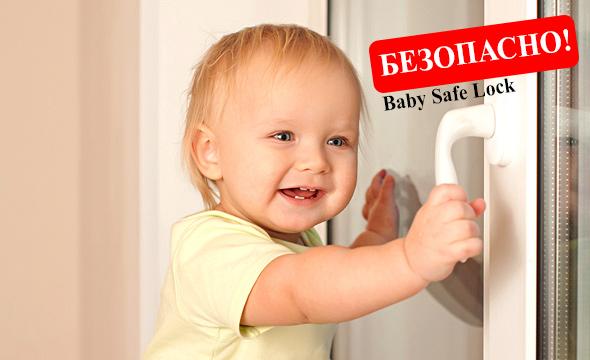 Безопасные окна в Харькове, безопасность детей