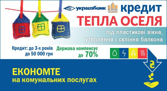 oknamnews-01042016u